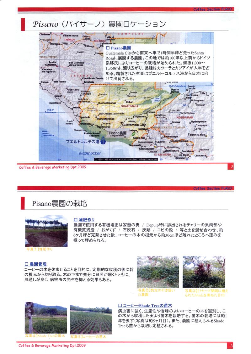 ファイル 103-4.jpg