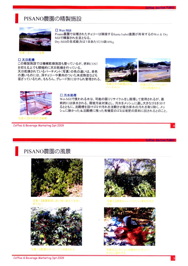 ファイル 103-5.jpg