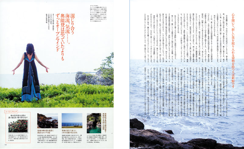 ファイル 129-3.jpg