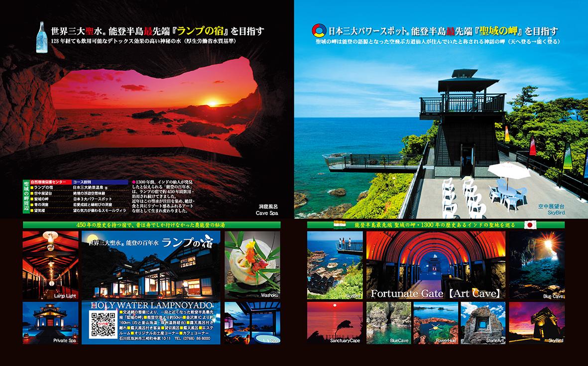 ファイル 208-3.jpg