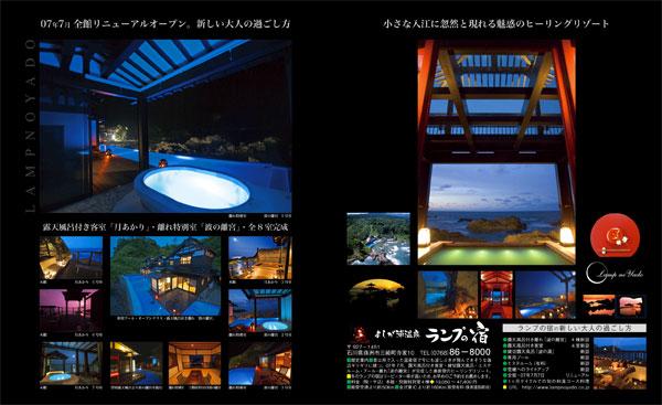 ファイル 47-1.jpg