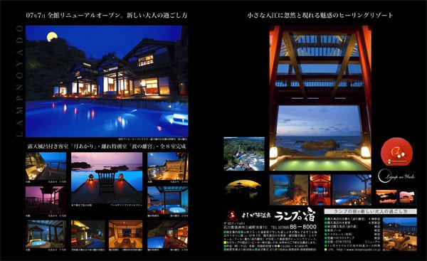 ファイル 47-2.jpg
